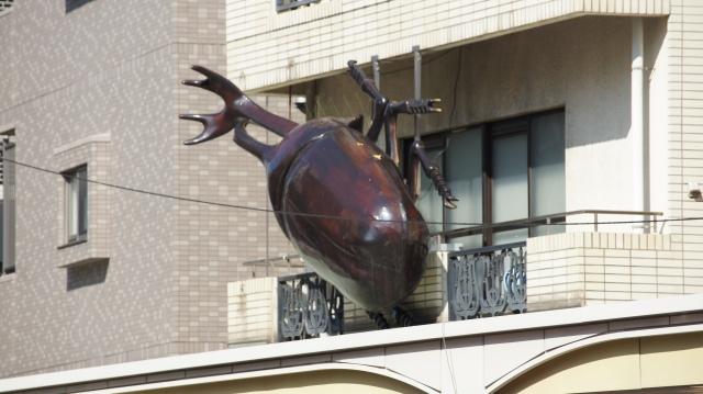Tokyo Monster Invasion!
